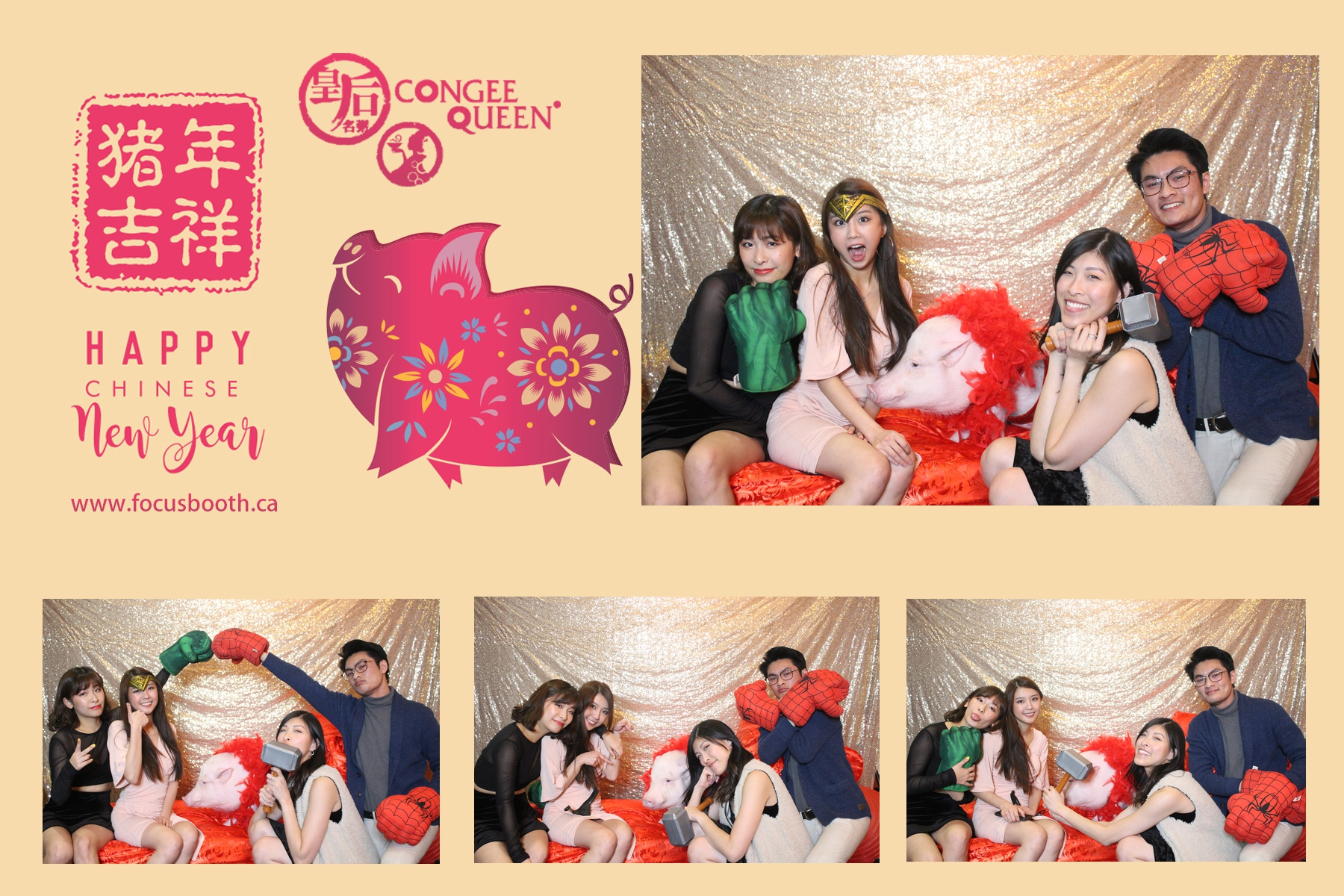 photo booth strips 4R design