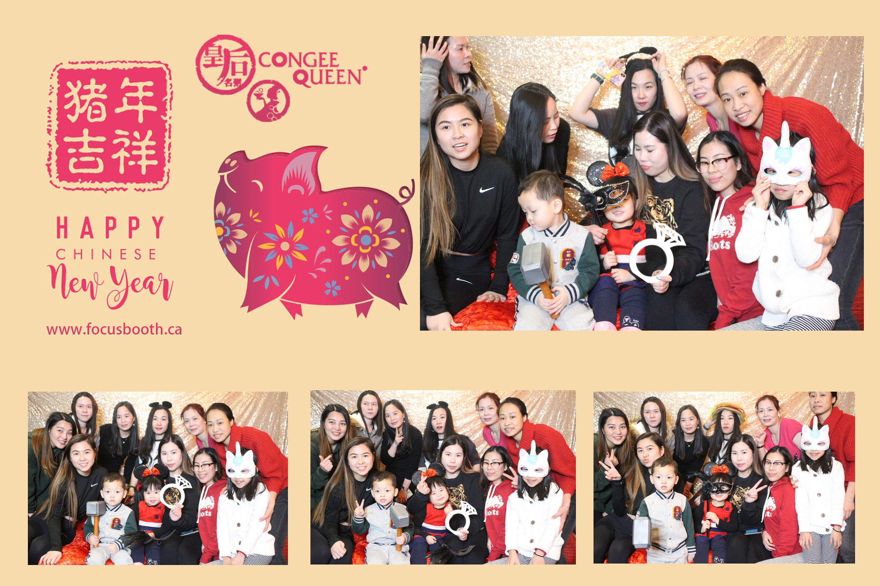 chinese new year event photo booth